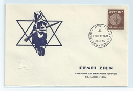 ISRAEL COVER. OPENING OF NEW POST OFFICE - BENEI ZION 1954 #I107.