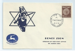 ISRAEL COVER. OPENING OF NEW POST OFFICE - BENEI ZION 1954 #I108.