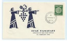 ISRAEL COVER. OPENING OF NEW POST OFFICE - KFAR HAMAKABI 1952 #I110.