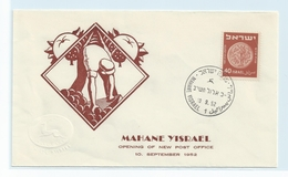 ISRAEL COVER. OPENING OF NEW POST OFFICE - MAHANE YISRAEL 1952 #I8.
