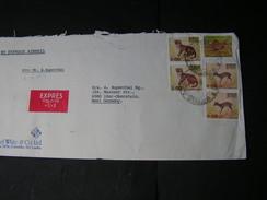 Sri Lanka Express , 1991