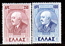 Grecia-F0193 - 1945 - Yvert & Tellier N. 540-541 (+) LH - Senza Difetti Occulti. - Grecia