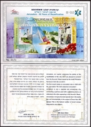 ISRAEL 2017 - Jerusalem - 50 Years Of Reunification - Judaica - Western Wall - Bridges - Souvenir Leaf