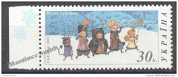 Ukraine 2001 Yvert 435E, Christmas - MNH - Ukraine