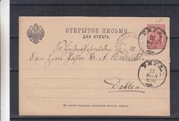 Russie - Lettonie - Carte Postale De 1892 - Entier Postal - Oblit Riga - Exp Vers Doblen