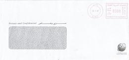 """United Arab Emirates UAE 1997 Dubai Meter Franking Hasler """"Mailmaster"""" H0010 Cover - Verenigde Arabische Emiraten"""