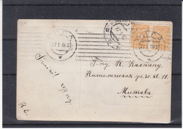 Russie - Lettonie - Carte Postale De 1912 - Oblit Riga - Exp Vers Numaba  ?
