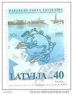 Latvia /Lettonie - Post Union 1999 Y Used (o) - Latvia