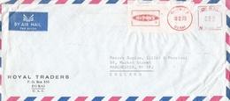 """United Arab Emirates UAE 1979 Dubai Meter Franking Neopost """"205"""" N 015 Slogan On Label Rotalex Cover - Dubai"""