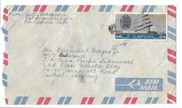 Philippines 1974 Head Office Of Bangko Sentral Ng Pilipinas In Manila Commemorative 1.50 ₱ Airmail To Pakistan. - Filipinas