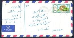 C139- Saudi Arabia Postal Used Cover, Send To Pakistan. - Saudi Arabia