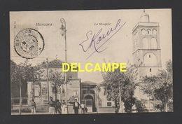 DD / ALGERIE / MASCARA / LA MOSQUÉE / ANIMÉE / CIRCULÉE EN 1906