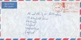 """United Arab Emirates UAE 1987 Dubai Meter Franking Hasler """"Mailmaster"""" H0024 Cover - Verenigde Arabische Emiraten"""