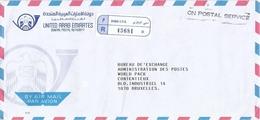 United Arab Emirates UAE 1996 Dubai Unfranked Postage Paid Official Registered Cover - Verenigde Arabische Emiraten