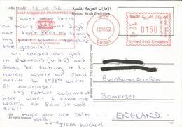 """United Arab Emirates UAE 1992 Dubai Meter Franking Hasler """"Mailmaster"""" H0097 Shipping Supply Slogan Viewcard - Verenigde Arabische Emiraten"""