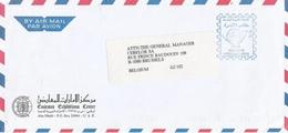 United Arab Emirates UAE 2006 Abu Dhabi Postage Paid Permit No. 36 Cover - Verenigde Arabische Emiraten