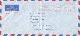 "United Arab Emirates UAE 1982 Abu Dhabi Meter Franking Postalia ""D2/D3"" PA 56 Bank Slogan Cover - Verenigde Arabische Emiraten"