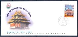C170-Pakistan 1999. World Philatelic Exhibition China. - Pakistan