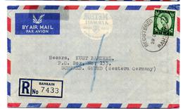 Carta Certificada De Bahrein 1956. - Bahrein (...-1965)