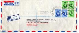 Carta Certificada De Bahrein.1954 - Bahrein (...-1965)