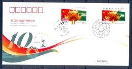 C185- China 2009. 10th Anniv Of Macau Return To China. - Joint Issues