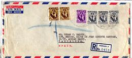 Carta Certificada De Bahrein.1952 - Bahrein (...-1965)