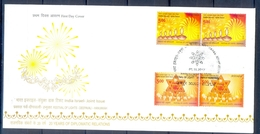 C187- India 2012  Israel Joint Issue Festivals Hannukah Diwali Deepavali Festival Of Lights. - Joint Issues