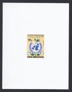 ONU UNO UNITED NATIONS NATIONS UNIS COMMERCE SEMINAIRE COTON + DERIVES   MADAGASCAR MADAGASKAR EPREUVE LUXE PROOF