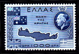 Grecia-F0208 - 1950 - Yvert & Tellier N. 570 (++) MNH - Senza Difetti Occulti. - Grecia