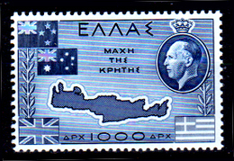 Grecia-F0209 - 1950 - Yvert & Tellier N. 570 (++) MNH - Senza Difetti Occulti. - Grecia