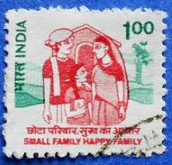 INDIA 1,00 1994 FAMILY PLANNING SMALL FAMILY HAPPY FAMILY - USED - India