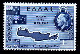 Grecia-F0211 - 1950 - Yvert & Tellier N. 570 (+) LH - Senza Difetti Occulti. - Grecia