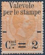 1890 SOPRASTAMPA VALEVOLE PER STAMPE  PACCHI POSTALI 1,25  MLH - VV12D