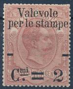 1890 SOPRASTAMPA VALEVOLE PER STAMPE  PACCHI POSTALI 50  MLH - VV12D