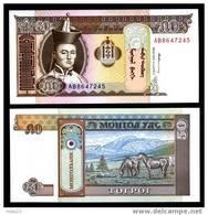 MONGOLIA, MONGOLIE 50 TUGRIK 1993y PIK 56 -UNC - Mongolia