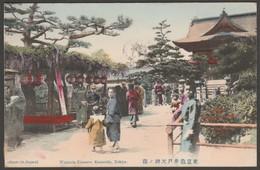 Wisteria Blossom, Kameido Tenjin Shrine, Tokyo, C.1905 - Postcard - Tokio
