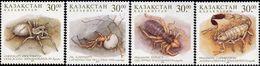 Kazakhstan, 1997, Desert Fauna, MNH