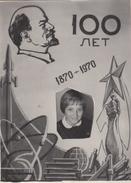 RUSSIA. PHOTO. LENIN 100 YEARS. SCHOOLGIRL-OCTOBRIST. *** - Photographs