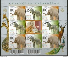 Kazakhstan, 2007, Animals, Lion, Zebra, Elephant, Birds, MNH