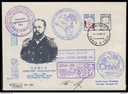 RUSSIA 1999 COVER Used GERMANY EXPEDITION LENA-99 DELTA BASE BUNGE MEDECINE MEDIZIN MEDICINE ZOOLOGY HYDROGRAPHY Mailed