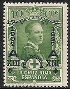 1927-ED. 352 XXV ANIV. JURA CONSTITUCION ALFONSO XIII- SELLOS 1926 SOBRECARGADOS-NUEVO CON FIJASELLOS- MH