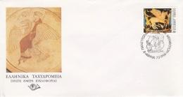 Greece 1994 FDC Art (T18-4) - FDC