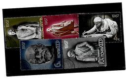 EDY 15 - RUSSIA URSS 1967 , Cinque  Valori  Usati . LENIN