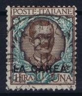Italy Levant La Canea Sa 12, Used  Mi Nr 12 - 11. Oficina De Extranjeros