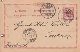 POSTKARTE GERMANY. 4 NOV 1896. ENTIRE 10 Pf.  SCHWENNICKE LEIPZIG TO TOULOUSE