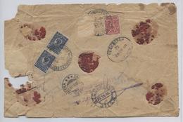 Russie - Lettre Chargée 1916 Pour La France - Recommandé De Londres - Multiples Cachets - 2 Scans (F147)