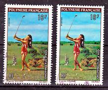 Polynésie Française  94  Oblitérs Used Golf Variété Plantes Verdoyantes Et Plantes Jaunâtres Sèches TB - Polynésie Française