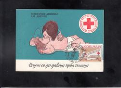 MACEDONIA / SOUVENIR CARD MEDICINE FIRST AID **