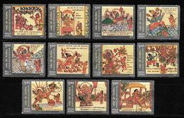India 2009 Poet Jayadeva And Sanskrit Verse Geetagovinda Set Of 11 Used Stamps # AR:30