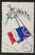 Paris - Cachet Violet De Recette Auxiliaire  PARIS 19 B  ( 2 Scans ) - Marcophilie (Lettres)
